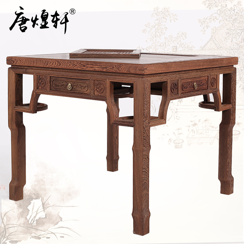 Popular Chess Table Furniture Buy Cheap Chess Table