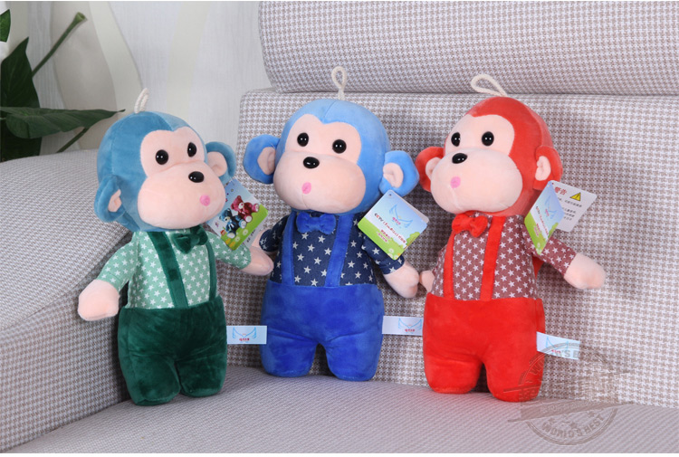 32CM Mascot Lucky Monkey Lunar New Year Monkey Lovely Doll Gift Kid Toy Soft Cotton PPT Free Shipping CY-JXH(China (Mainland))