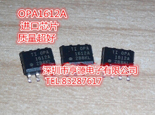 5PCS OPA1612AIDR OPA1612A OPA1612 SOP8 selling genuine absolutely genuine imported chips(China (Mainland))