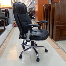 The New Stylish Home Office Computer Chair Lift Chair Home Office Chair Can Recline Boss Furniture(China (Mainland))