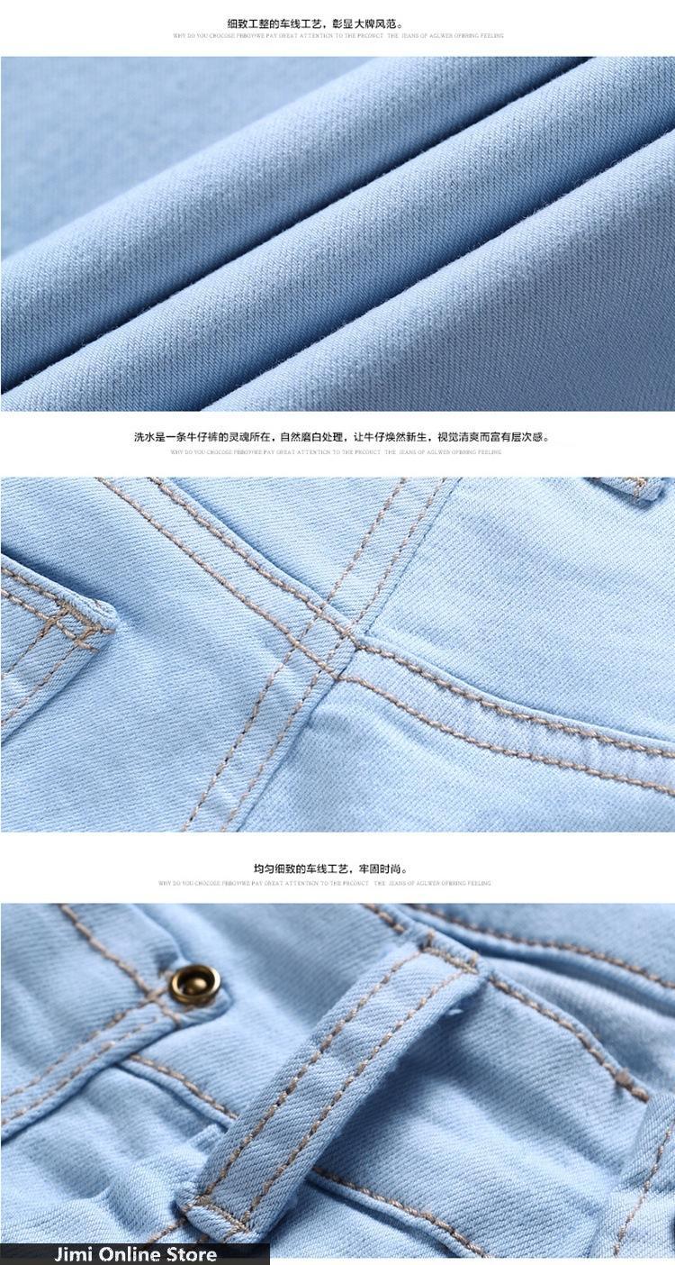 many color Jeans men 2015 mens jeans elastic waist skinny men's jeans long slim fit casual trousers denim pants men 28 - 38 36
