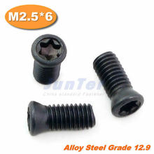 100pcs/lot M2.5*6 Grade12.9 Alloy Steel Torx Screw for Replaces Carbide Insert CNC Lathe Tool