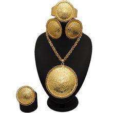 אפריקאי גדול תכשיטי סטי חתונה כלה מסיבת סט תכשיטי 24k זהב תכשיטים אפריקאים סטי נשים אופנה שרשרת צמיד(China)