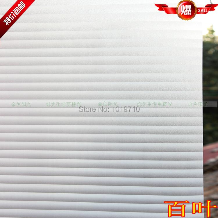 Dutch Design Badkamer ~   ondoorzichtige deur badkamer raam sticker mat isolatie 45 cm breed jpg