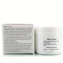 Mori Rosen Full body fat burning Body slimming cream gel hot anti cellulite weight lose Product