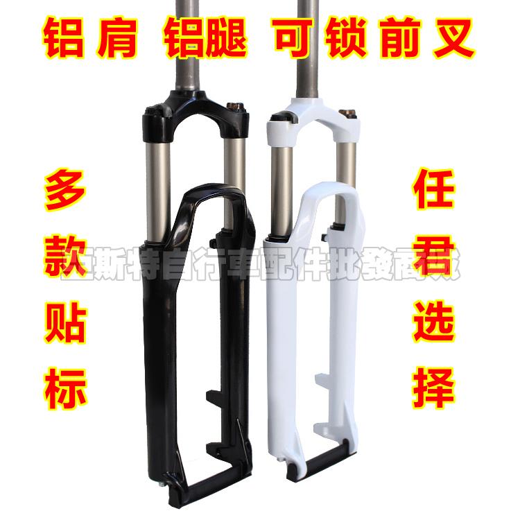 Bicycle fork 26 inch mountain bike xcm fork lock shock absorber adjustable soft hard aluminum shock absorption dish(China (Mainland))