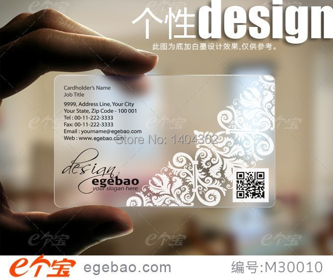 Customized business card printing Plastic transparent /White ink PVC Business Card one faced printing 500 Pcs/lot NO.2217<br><br>Aliexpress