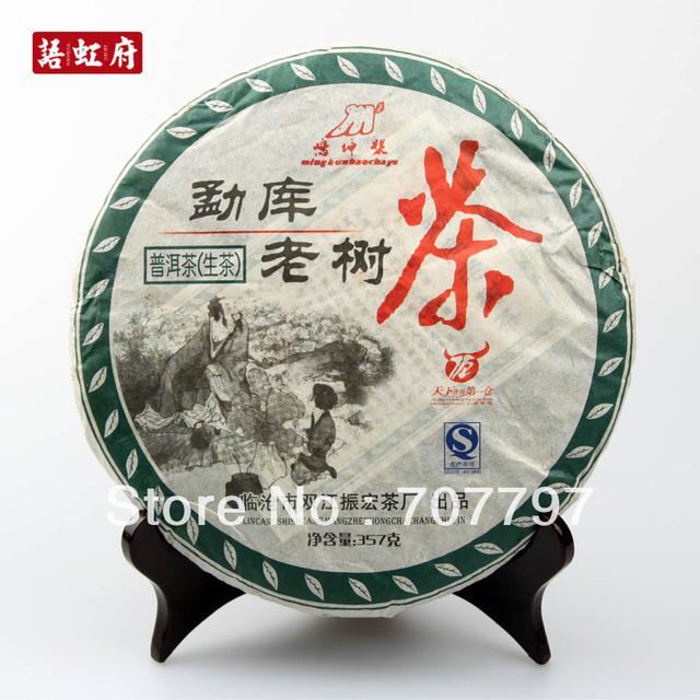Ming -kun Pu'er popular  2012 Yunnan pu er Mengku old tree tea Kocha old super fresh cake secret gift freeshipping