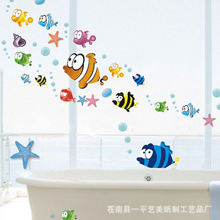 Home Decoration Bathroom Sticker Cartoon Bubble Fish Wall Stickers for Kids Room Glass Decoration AY618(China (Mainland))