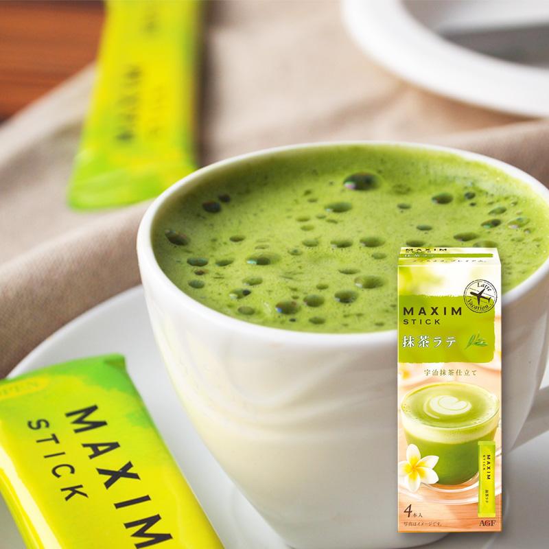 Coffee green tea powder instant coffee powder Matcha Latte 4 bags 60g Free shipping