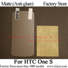 Matte Anti-glare Screen Protector Guard Cover protective Film Shield For HTC One S Z250e Z320e Z520e Z560e