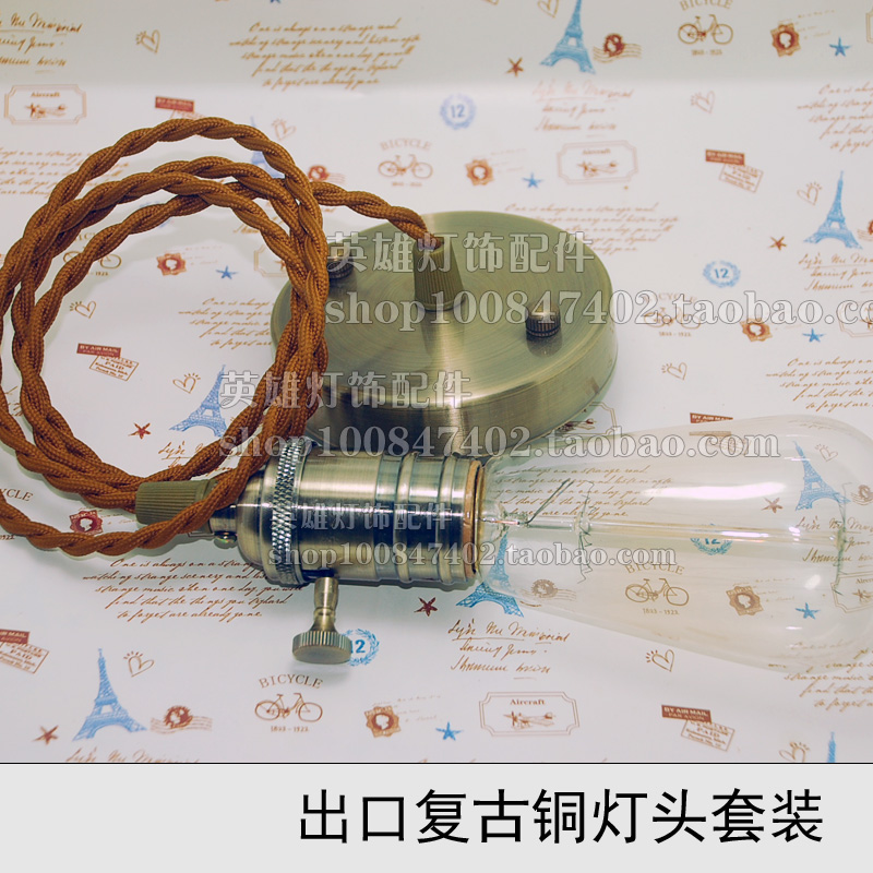 Vintage pendant light antique brass copper lamp double knitted twist cable Edison electric pendant light without bulbs 5pcs/lot(China (Mainland))