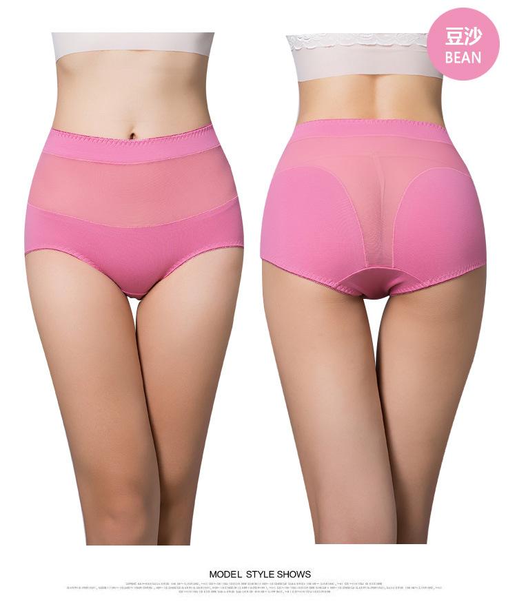 High Waist Cotton Panties Transparent Lace Vs Underwear Women Fake Butt Pads Seamless Pink Briefs Spandex Sexy Lingerie Shorts