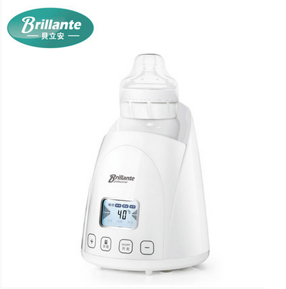 5in1 Digital Baby Bottle and Food Warmer Sterilizers Multifunctional Warm Milk Device LCD Display Screen Intelligent Heating(China (Mainland))