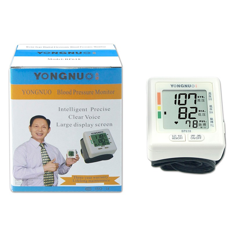 2016 High quality Full Automatic Wrist type Digital Electronic Blood Pressure Monitor health care pulse sphygmomanometer cheap