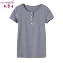 Brand New Fashion Women Slim T-Shirts Casual Tee Tops Short Sleeve Cotton Tops For Women Clothing Solid O-neck t shirt XXL(China (Mainland))