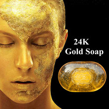 Revitalizing Repairing Beauty 24K Gold Facial Cleaning Soap For Face Care Whitening Skin 120g(China (Mainland))
