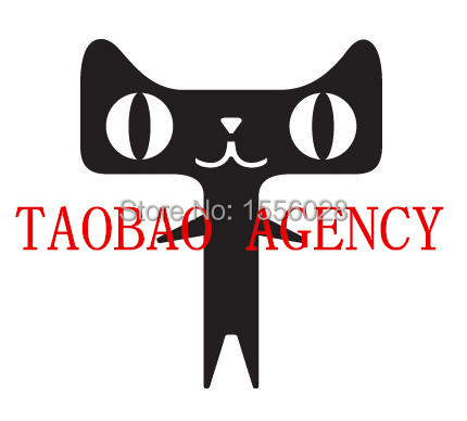 2015 taobao buying agent Andrea China online purchase agent(China (Mainland))