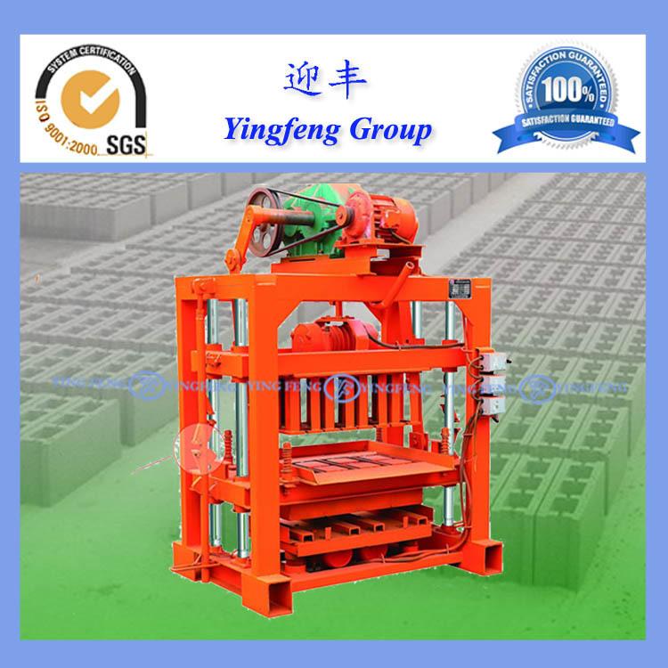 Latest Equiped High Quality automatic concrete block making machine india(China (Mainland))