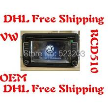 DHL Free Shipping VW Car Radio Stereo RVC RCD510 With Code For Golf 5 6 Jetta MK5 MK6 Passat B6 CC B7(China (Mainland))