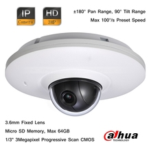 Buy Dahua 3 Megapixel Full HD Network PoE Mini Pan Tilt Indoor Ceiling IP Dome Camera for $201.33 in AliExpress store