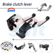 Buy Motorcycle Folding&Extending Brake Clutch Levers Clutch Brake Lever BMW R1200GS 04 05 06 07 08 2009 2010 2011 2012 silver for $28.59 in AliExpress store
