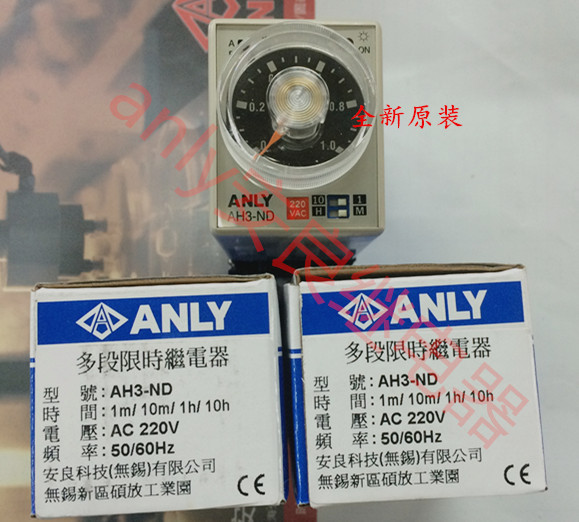 Taiwan ANLY Anliang time relay AH3-ND 1M.10M.1H.10H<br><br>Aliexpress