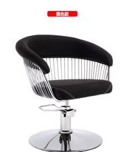 The new high-end fashion hairdressing chair. Special hair salon hair salon chair. Drop the barber chair(China (Mainland))