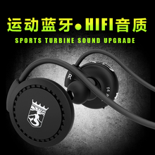 Bingo F4 Bluetooth wireless sports running headphones original neckband Music headset active noise cancelling earphones