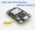 Free shipping 1PCS GY NEO6MV2 new NEO 6M GPS Module NEO6MV2 with Flight Control EEPROM MWC