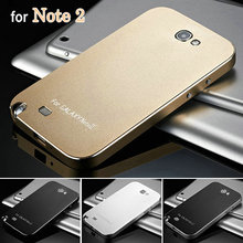 Cool Luxury Full Aluminum Case for Samsung Galaxy Note 2 II N7100 Metal Mobile Phone Hard Back Cover Battery Housing(China (Mainland))