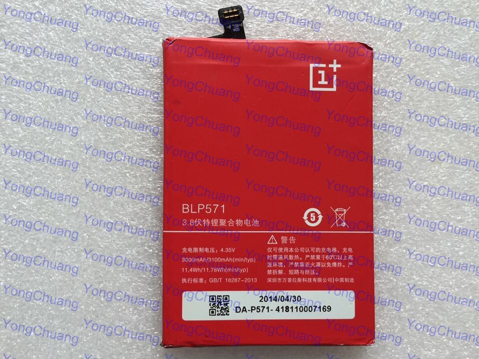 Oneplus One Battery Tools Set 100 New BLP571 3100mAh Built in Battery OPPO 1 64GB 16GB