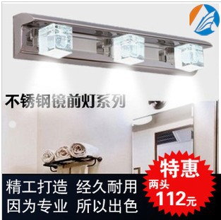 Crystal led mirror front lamps Continental led lights bathroom wall mirror bathroom mirror light lamp Specials(China (Mainland))