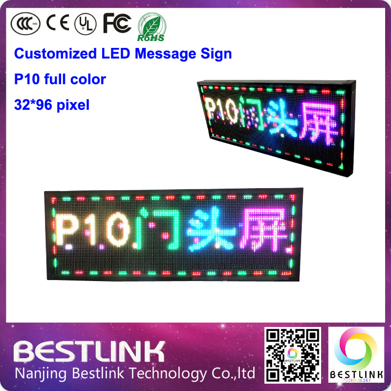 32*96 Pixel programmable led message sign p10 led display module full color outdoor running text advertising open sign diy kits(China (Mainland))