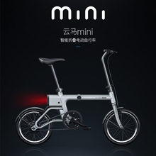 "14.9kg Super Light Portable Electric Bike, 16"" Folding Electric Bicycle, Mini E bike, 36V/ 2.6 or 3.2AH Lithium Battery Bike(China (Mainland))"