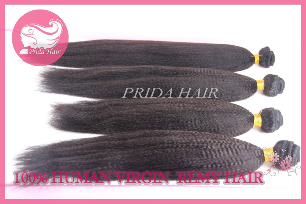 Free shipping 4pcs/lot cheap virigin malaysian machine weft soft kinky straight hair weave<br><br>Aliexpress