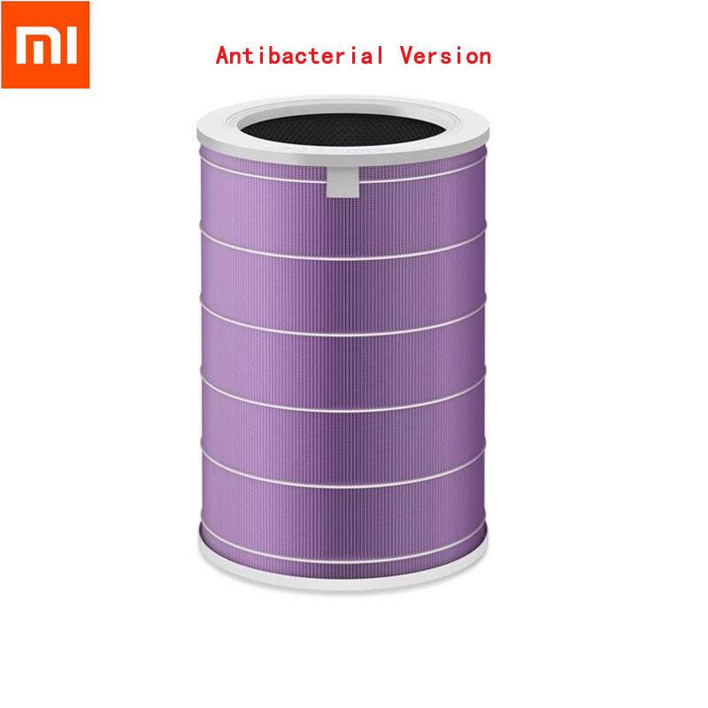Original Xiaomi Air Purifier 2 / 1 / Pro Filter Air Cleaner Filter smart Removing HCHO Formaldehyde /Antibacterial Version 2017