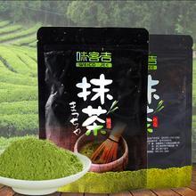 Buy 100g Japanese Matcha Green Tea Powder 100% Natural Organic Slimming Tea Maccha Weight Loss Food Free Wholesale for $7.18 in AliExpress store
