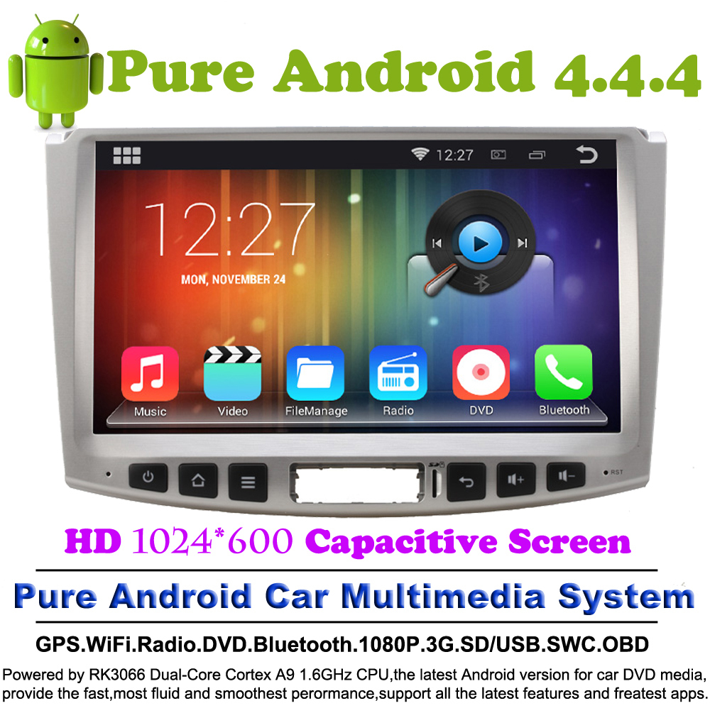 Pure Android 4.4.4 Car DVD GPS For Volkswagen Magotan ...