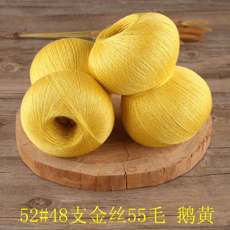 Yarn line scarf hand-knitted hook needle line 55 wool yarn 250G DIY Kinitting bag Remark Needing color in order(China (Mainland))