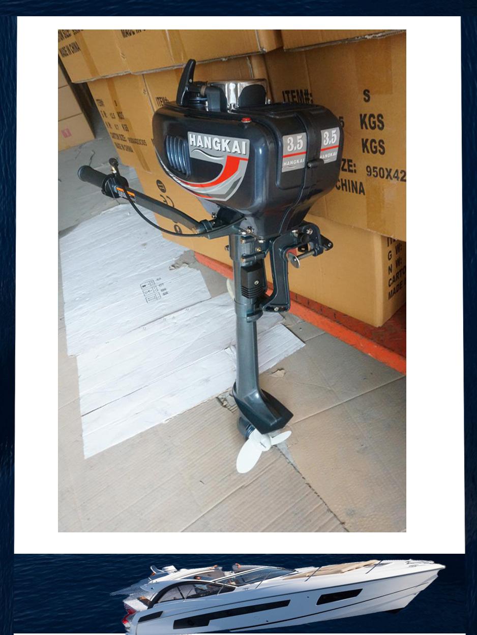 установка мотора ханкай на лодку