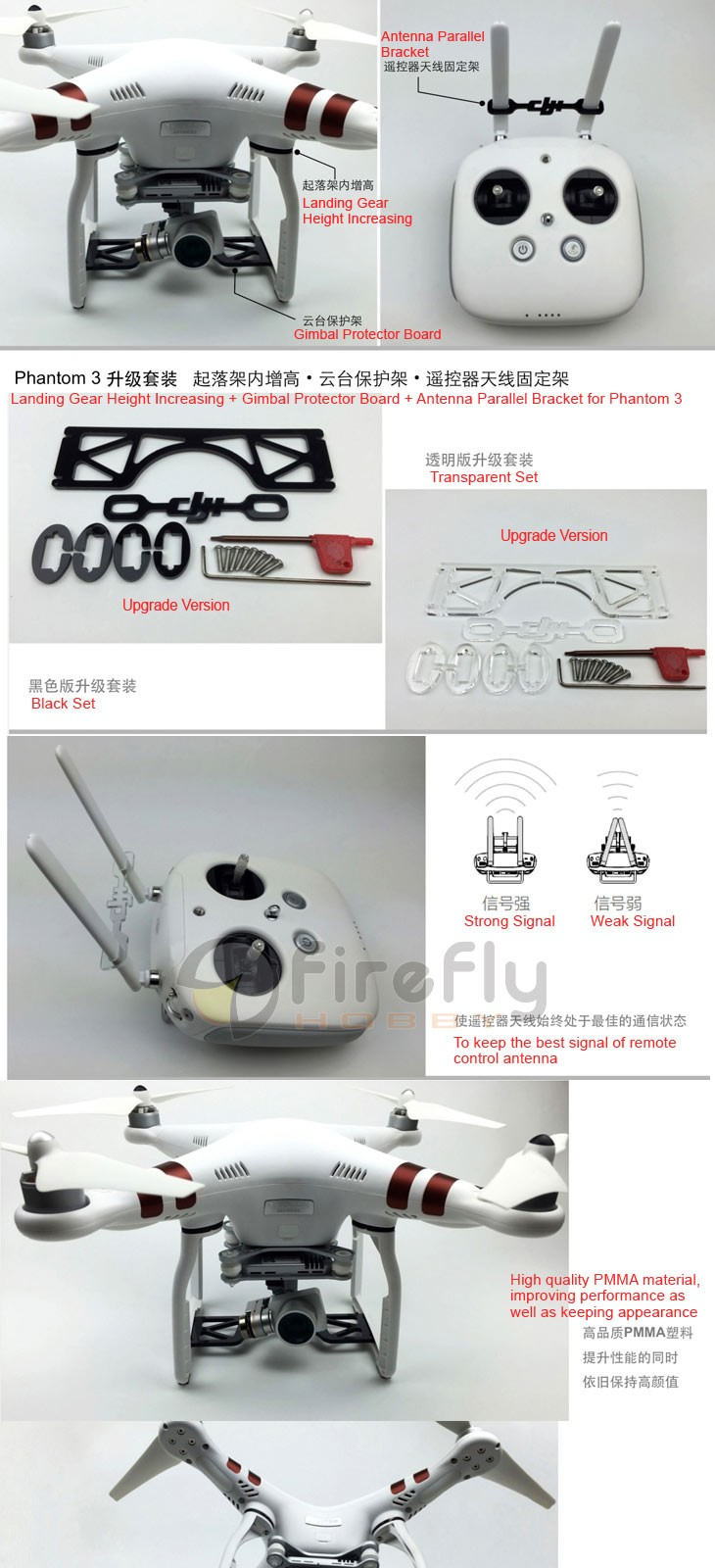 DJI Phantom 3 Accessories Gimbal Protector Plate + Antenna Parallel Bracket + Landing Skid/Gear Height Increasing Upgrade Kit