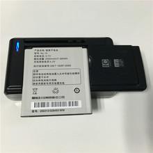 3.7V 2050mAh No.14 Amoi N818 N820 N821 N828 N850 N828t Big V Battery + SS-C1 Universal Charger(China (Mainland))