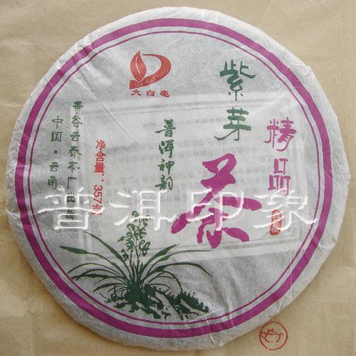 Seven cake PU 06 er tea cake 357 cake health tea
