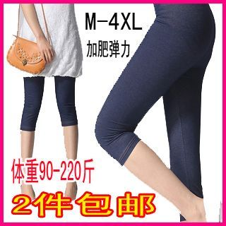 2 plus size capris mm female legging faux denim women's elastic thin short