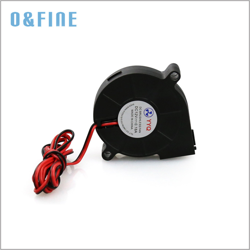 3D printer accessories 5015 turbo Brushless DC Cooling Blast Blower Fan 12V 0 18A 50x50x15mm Reprap