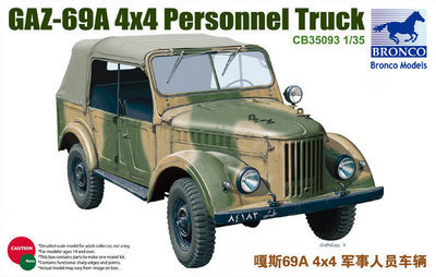 Bronco CB35093 1/35 GAZ-69A 4X4 Personnel Truck(China (Mainland))
