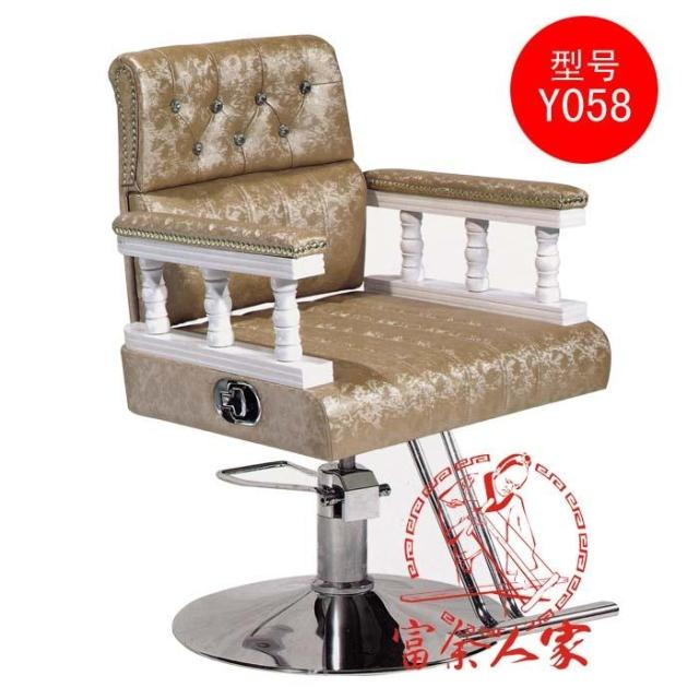 line Get Cheap Salon Chairs for Sale Aliexpress