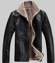 PU Leather Jackets Man Thicken Lining Solid Zipper Slim Outerwear Plus size 4XL 5XL Sending By DHL or EMS(China (Mainland))
