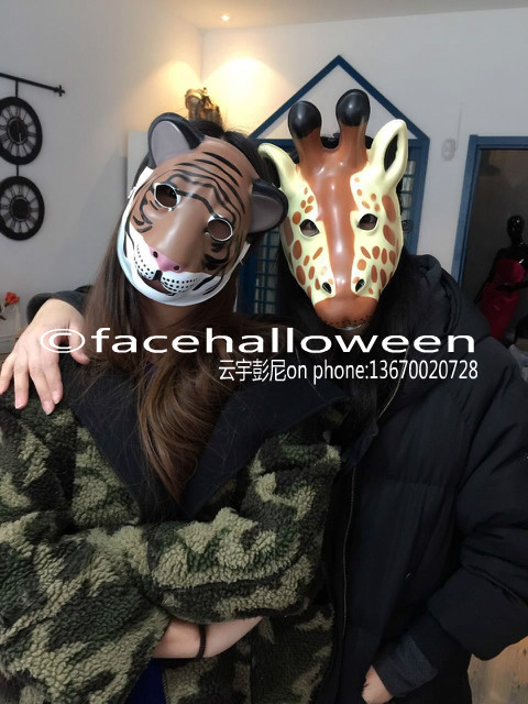 Lot 30 Tiger Brown Head Mask Kids Baby Male Female Children Adult Animals United / Party Halloween - facehalloween store